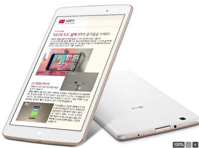 Máy tính bảng LG G Pad III 8.0 giá 4 triệu đồng - 1