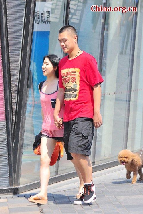 Không chỉ Hà Nội, soóc ngắn cũng đang dày đặc Bắc Kinh - 13