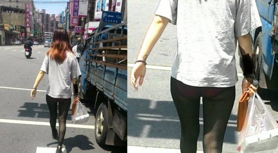 TQ: Cô gái mặc quần tất xuyên thấu vô tư dạo phố - 1