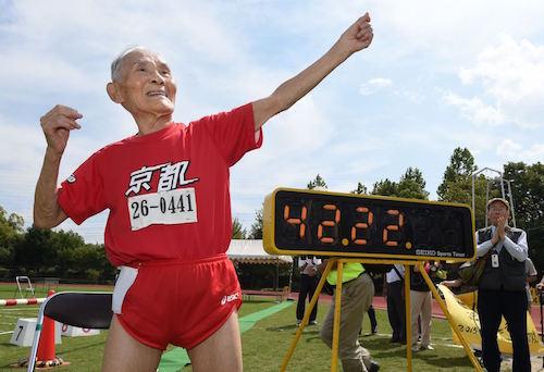 Cụ ông 85 tuổi lọt top kỷ lục TG nhờ 4 lần leo Fansipan - 2