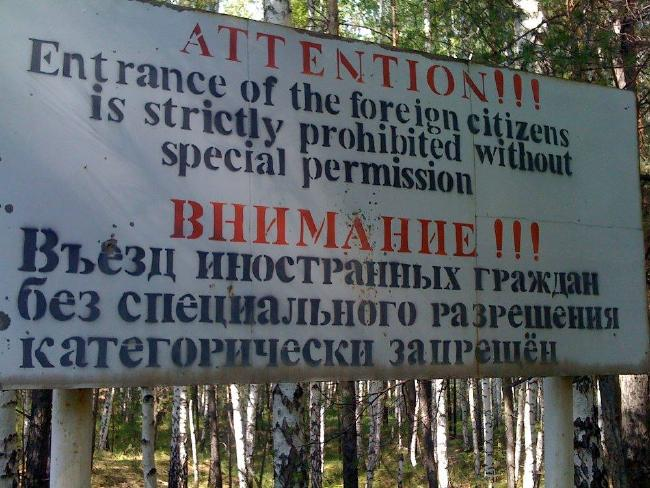 Bí mật thành phố hạt nhân không có trên bản đồ ở Nga - 2