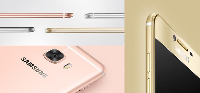 Galaxy C5 có tên mã là (SM-C5000) cùng với Galaxy C7 đã chính thức được Samsung trình làng tại Trung Quốc.