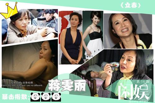 Những nàng béo được yêu thích nhất màn ảnh Hoa - Hàn - 6