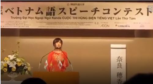 """Cô gái Nhật khiến cộng đồng mạng Việt """"nghiêng ngả"""" - 1"""