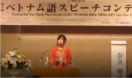 """Cô gái Nhật khiến cộng đồng mạng Việt """"nghiêng ngả"""" - 2"""