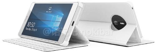 Điện thoại Surface Phone sẽ có RAM 8GB - 1