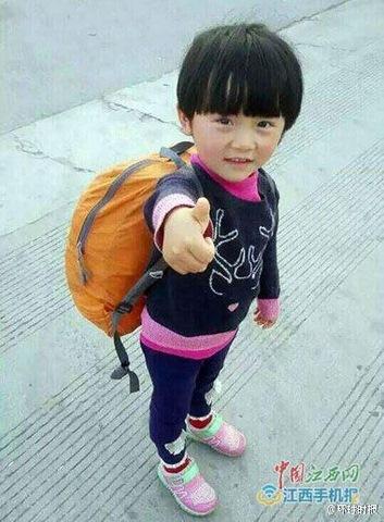 Bé gái 4 tuổi đi bộ nửa đất nước Trung Quốc - 2