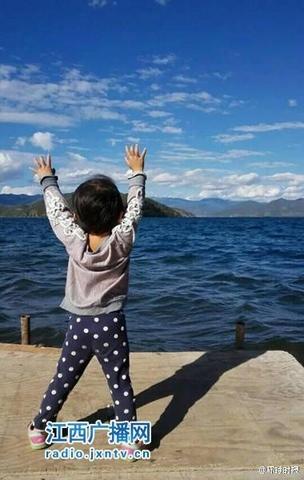 Bé gái 4 tuổi đi bộ nửa đất nước Trung Quốc - 5
