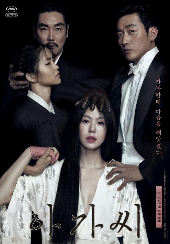 Phim 19+ hút khách nhất lịch sử Hàn Quốc lập kỷ lục mới - 1