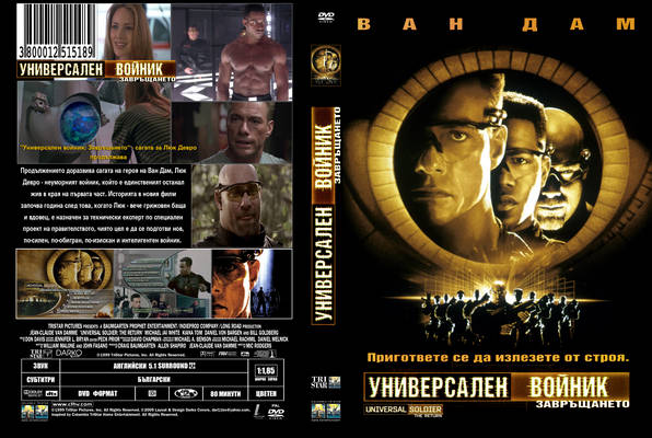 Trailer phim: Universal Soldier: The Return - 1