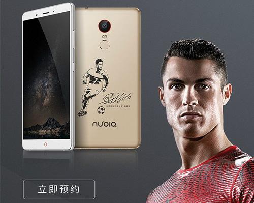 Công bố Nubia Z11 Max có chữ ký của Ronaldo - 1