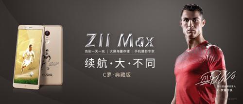 Công bố Nubia Z11 Max có chữ ký của Ronaldo - 3