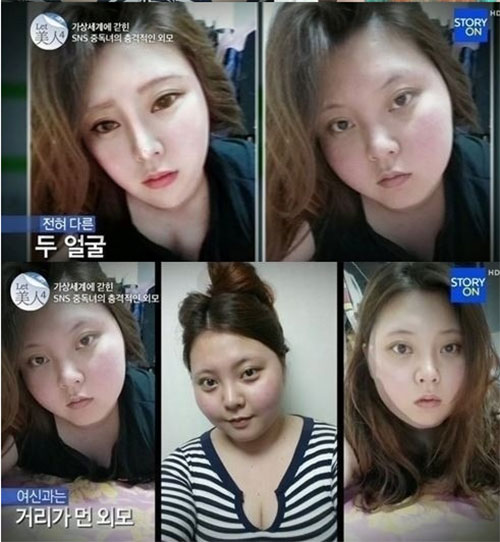 Hot girl ảo đánh bay 31kg để thành hot girl thực - 2