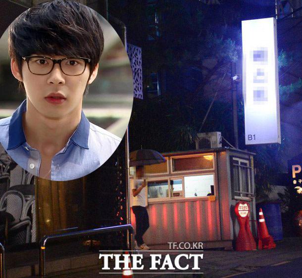 Cận cảnh quán bar nơi Park Yoochun dính bê bối tình dục - 1