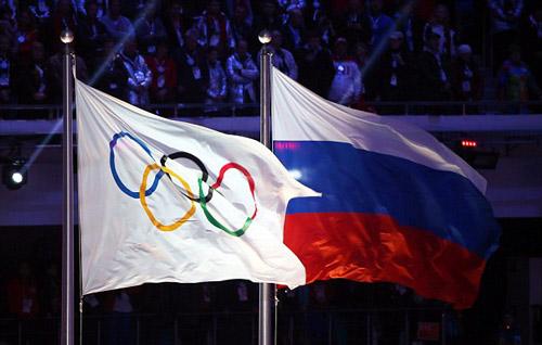 VĐV điền kinh Nga bị cấm tham dự Olympic 2016 - 1