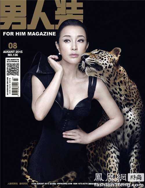 """Bóc mẽ vẻ """"lừa tình"""" trẻ như thiếu nữ của Lưu Hiểu Khánh - 7"""