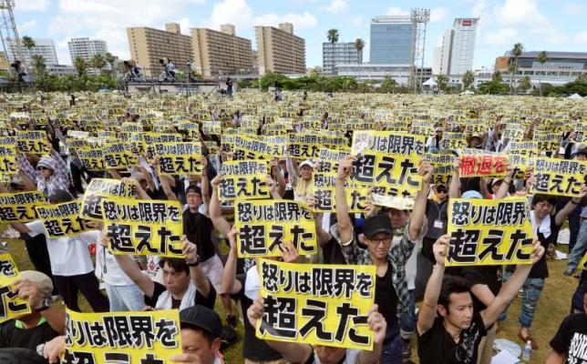 """65.000 người Nhật biểu tình đòi """"dẹp"""" căn cứ quân sự Mỹ - 1"""