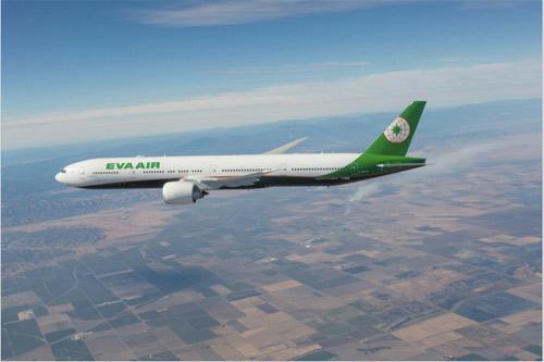 Trải nghiệm bay xa lần đầu cùng hãng hàng không EVA Air - 1