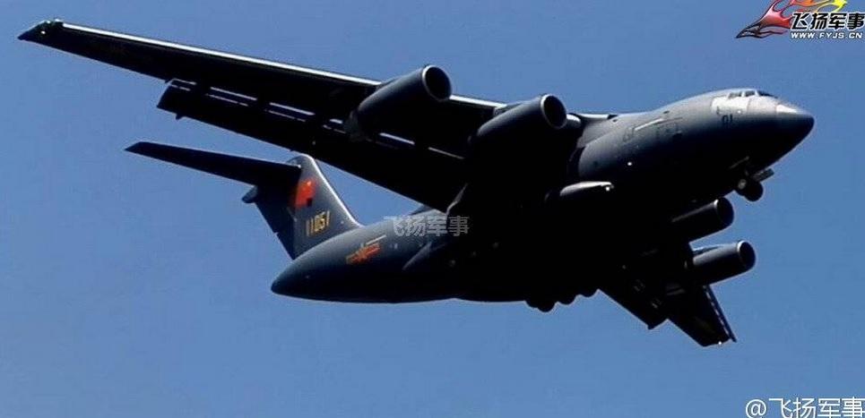 TQ sản xuất máy bay vận tải quân sự lớn nhất thế giới - 1
