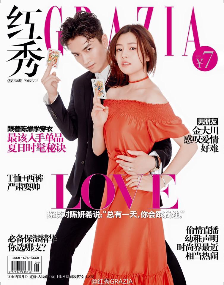"""Fan phát sốt với ngày cưới của """"Dương Quá - Tiểu Long Nữ"""" - 5"""