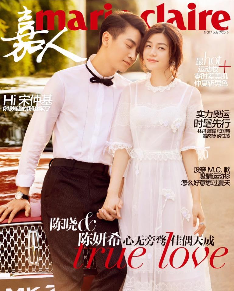 """Fan phát sốt với ngày cưới của """"Dương Quá - Tiểu Long Nữ"""" - 9"""