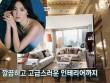 Hé lộ căn hộ cao cấp ở New York của Song Hye Kyo
