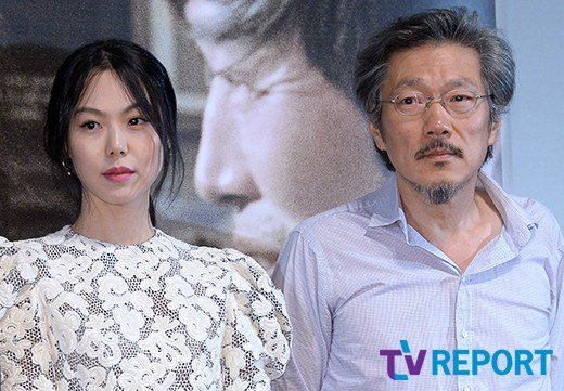 Mỹ nhân Hàn yêu đạo diễn đáng tuổi cha khiến fan bất bình - 1