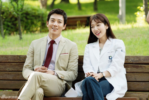Nữ bác sĩ xinh ngất ngây đang hot nhất màn ảnh Hàn - 2