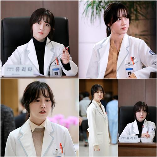 Nữ bác sĩ xinh ngất ngây đang hot nhất màn ảnh Hàn - 10