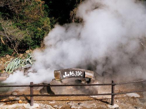 """Khám phá thành phố toàn """"địa ngục"""" nước nóng ở Nhật - 13"""