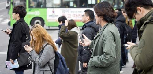 Nỗi lo nghiện smartphone tại Hàn Quốc - 1