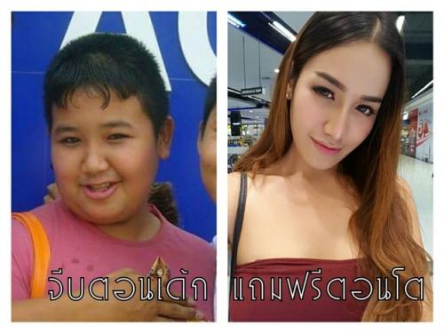 Hot girl Thái Lan công khai ảnh quá khứ gây sốc - 1