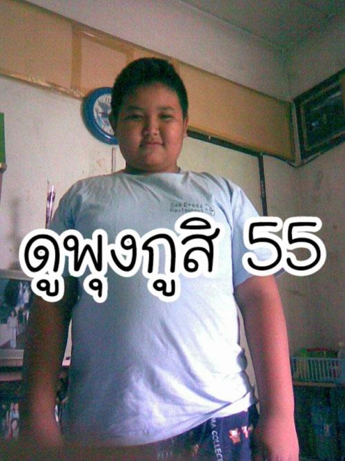Hot girl Thái Lan công khai ảnh quá khứ gây sốc - 3