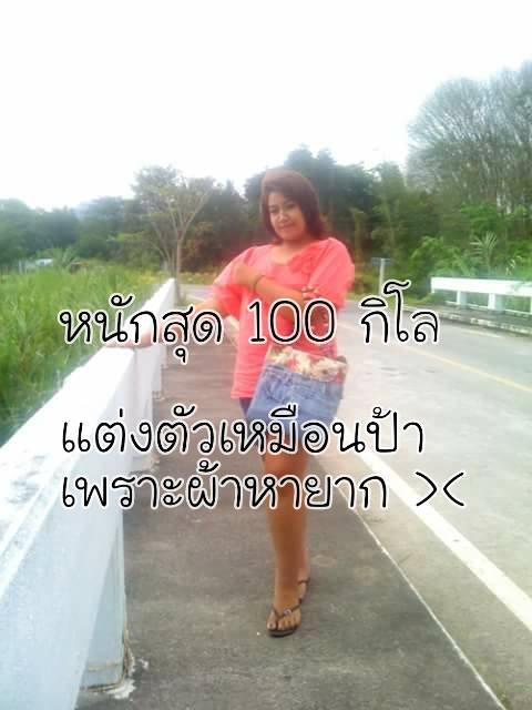 Hot girl Thái Lan công khai ảnh quá khứ gây sốc - 4