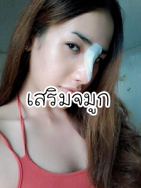 Hot girl Thái Lan công khai ảnh quá khứ gây sốc - 5