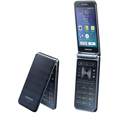 Lộ cấu hình điện thoại nắp gập Samsung Galaxy Folder 2 - 2