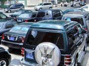 Tin tức trong ngày - Thanh lý hơn 260 ô tô công với giá 390 triệu đồng?
