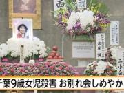 Tin tức trong ngày - Vụ bé gái Việt chết tại Nhật: Phát hiện người khả nghi