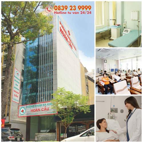 Phòng khám Đa khoa Hoàn Cầu – Địa chỉ vàng cho sức khỏe của bạn - 1