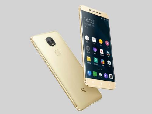LeEco tung smartphone camera sau kép, giá rẻ - 2