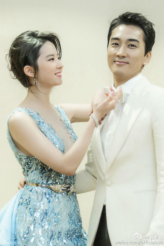 Khối tài sản khủng khi Lưu Diệc Phi làm vợ Song Seung Hun - 1