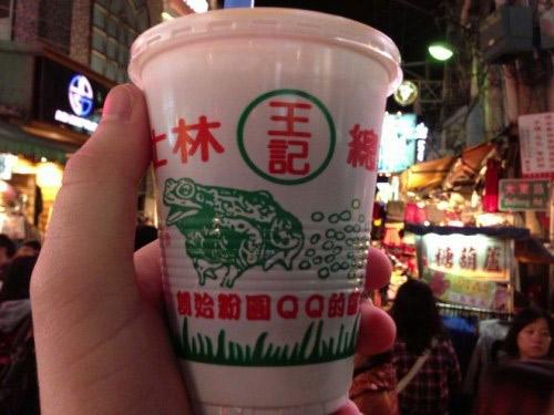 Tất tần tật về du lịch tự túc Đài Loan - 22