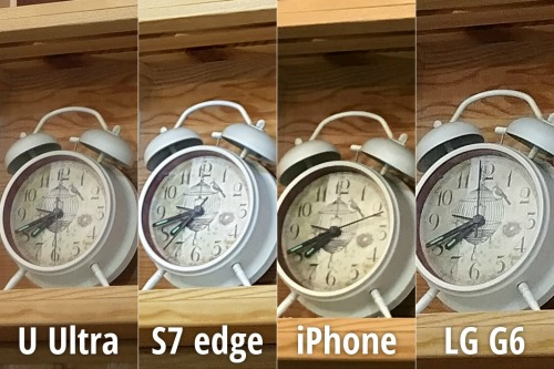 Đọ camera giữa HTC U Ultra, Galaxy S7 Edge, iPhone 7 Plus và LG G6 - 6