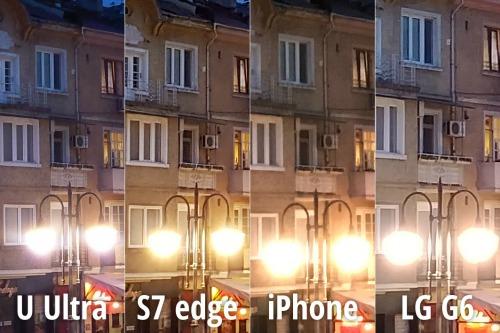 Đọ camera giữa HTC U Ultra, Galaxy S7 Edge, iPhone 7 Plus và LG G6 - 5