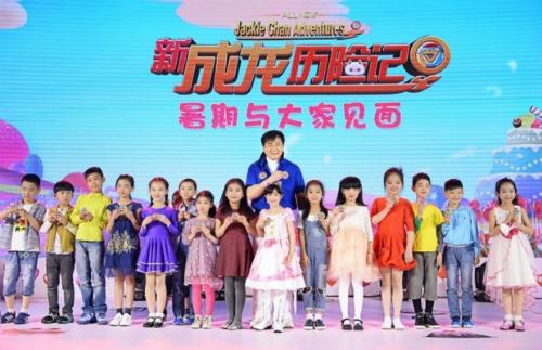 Thành Long được tôn vinh bằng phim 3D dài hơn 100 tập - 1