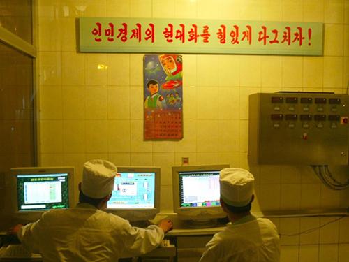 Những điều ít biết về việc sử dụng công nghệ tại Triều Tiên - 5