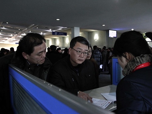 Những điều ít biết về việc sử dụng công nghệ tại Triều Tiên - 4