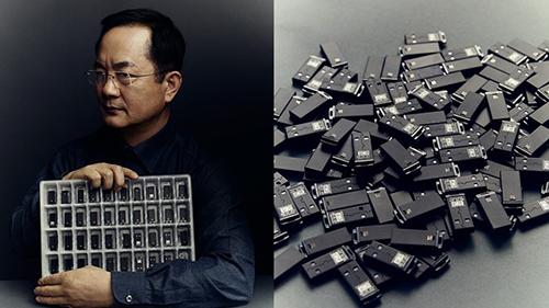 Những điều ít biết về việc sử dụng công nghệ tại Triều Tiên - 6