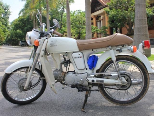 Honda 67: 'vang bóng một thời'