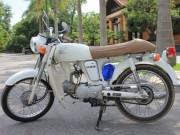 Thế giới xe - Honda 67: 'vang bóng một thời'